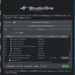 【SONARユーザー】StudioOneを購入しました!なんかワクワクする!【DTMソフト】